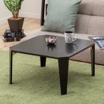 折りたたみテーブル シャイン2(6060 BK) ニトリ 『玄関先迄納品』