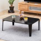 折りたたみテーブル(9060 BK) ニトリ 『玄関先迄納品』