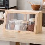 木製ディスプレイケース スロープ(LONA) ニトリ 『玄関先迄納品』