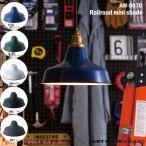 AW-0070  レイルロードミニシリーズレイルロードミニシェード  B/BL (黒フチ+ブルー) BGN (黒フチ+グリーン) B/WH (黒フチ+ホワイト) BK(ブラック) GY