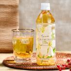 [30%オフ中] 台湾ジャスミンティー ジャスミン茶 台湾 アジア おしゃれ ニットービバレッジ ペットボトル 500ml 24本 アジア まとめ買い 送料無料