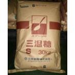 スプーン印三温糖【30kg】