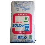 北海道産大納言小豆 とよみ 業務用 30kg 令和1年産