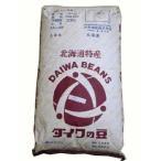 北海道産(特)小豆 業務用 30kg 令和1年産
