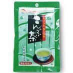 顆粒こんぶ茶 2g×10本 昆布茶 (2)個包装 料理 出汁 こんぶ茶 利尻昆布 こんぶだし