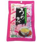 顆粒うめ茶 2g×10本 梅昆布茶 (2)個包装 料理 出汁 こんぶ茶 利尻昆布 こんぶだし