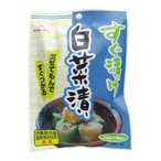 すぐ漬けの素白菜漬 10g×4袋 粉末 (2)