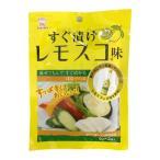 すぐ漬けレモスコ味 6g×3袋 粉末 (2) レモン レモスコ すっぱ辛い 漬物 浅 漬け の 素