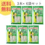 ショッピングペットボトル ペットボトル用緑茶 ティーパック 12g×3本入(4袋セット)(4162)(12)