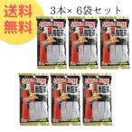 送料無料 ペットボトルで作る黒ウーロン茶12g×3本入(4袋セット)[4165](12)
