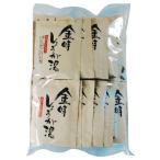 金時しょうが湯18g×30袋 粉末 パウダー 生姜湯 徳用(C022)(12)