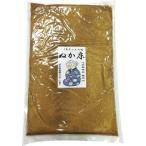 送料無料 熟成ぬか床1kg 樽の味 無添加 おばあちゃんの味 純国産 ぬか漬けの素 糠床 タッパーで簡単(F020)(12)