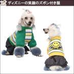 メール便送料無料  秋冬ディズニーの大きなニコニコマークのつなぎ  犬 服  ドッグウェア  犬 洋服  ペット 洋服