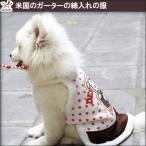 犬 冬服 セール犬 服 ペットウェア   小型犬 中型犬 ペット用 犬用 洋服 かわいい 秋冬 米国のガーターの綿入れワンピース  おしゃれ メール便送料無料