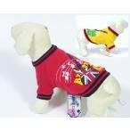 犬 冬服 セール犬 服 ペットウェア   小型犬 中型犬 ペット用 犬用 洋服 かわいい 秋冬 UKロックトレーナー  おしゃれ メール便送料無料