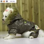 犬 冬服 セール犬 服 ペットウェア   小型犬 中型犬 ペット用 犬用 洋服 かわいい 秋冬 中綿軍服のつなぎ  おしゃれ メール便送料無料