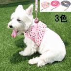 胸あて式首に優しい新構造の犬 ハーネスリードセット