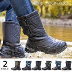 スノーブーツ メンズ シューズ 大人 シューズ 釣り 裏起毛 ブーツ ハイキング 冬靴 カジュアル 裏ボア 防寒 防滑 防水 旅行