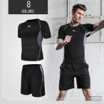 半袖 ランニングウェア 2点セット トレーニングウェア スポーツウェア メンズ コンプレッションウェア 吸汗速乾