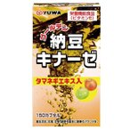 ユーワ ゴールデン納豆キナーゼ タマネギエキス入 63g(420mg×150粒) 1627