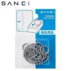 三栄水栓 SANEI バス用ゴム栓クサリ 長さ67cm PU20-48-4