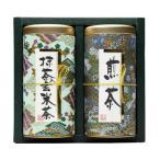 宇治森徳 日本の銘茶 ギフトセット(抹茶入玄米茶100g・煎茶シルキーパック3g×13パック) MY-20W