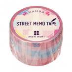 mati mati series 地図ステーショナリー マスキングテープ STREET MEMO TAPE/なんば(大阪) 10個セット 8BC163H0A