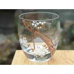 京都の絵付けガラス 桜 冷酒グラス