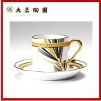 大倉陶園 碗皿ごよみ12ヶ月 松(睦月) 碗皿(カップ&ソーサー) 85C/E030
