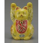 金運を呼ぶ 九谷焼3号  両手招き猫 黄盛・・・風水・開店祝い・新築祝い・周年記念・開業祝い・贈り物・ギフト・両手