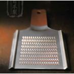 純銅製 おろし金(C6008-01)素材本来の味を一層引き立てる 母の日/敬老の日/誕生日/結婚お祝い/プレゼント/ギフト/内祝い/お返し