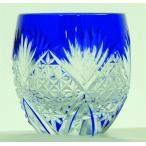 江戸切子 藍 懐石杯(冷酒グラス) 大場 和十志 作 麻の葉繋ぎ