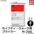 杉田エース セーフティ・ウォーク用プライマー N-200(褐色透明)1リットル6缶