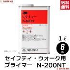 杉田エース セーフティ・ウォーク用プライマー N-200NT(褐色透明)1リットル6缶