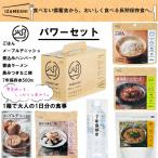 非常食・保存食 IZAMESHI イザメシ パワーセット 635-182 大人1日分(3食) 杉田エースACE