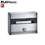 おすすめ ボンメールレインボーM2 集合郵便受箱 防滴型 KS-MB621S-L 静音大型ダイヤル錠