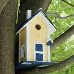 バードハウス -イエロー- (鳥 野鳥 巣箱 鳥小屋 シジュウカラ バードウォッチング)