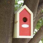 ミニバードハウス -レッド- (鳥 野鳥 巣箱 鳥小屋 シジュウカラ バードウォッチング)