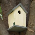 バードハウス -グレー- (鳥 野鳥 巣箱 鳥小屋 シジュウカラ バードウォッチング)