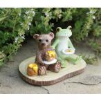 パンケーキ(カエル&くま) ミニチュア ガーデンオーナメント 置物 オーナメント 庭 かわいい 動物