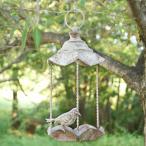 バードフィーダー 釣り下げ型 −Aタイプ− (野鳥の餌台 ハンキング ガーデン 小鳥 鳥 野鳥 バードウォッチング)