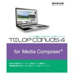 Telop Canvas 4 for  Media Composer(R)【レターパック発送可能】