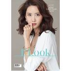 韓国 芸能 雑誌 1st LOOK(ファーストルック) Vol.163 (少女時代のユナ表紙/スヨン記事)画像