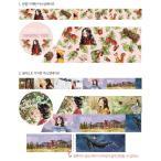 韓国 かわいいグッズ『エポルさんの 森の少女 マスキングテープ 2種類セット』アップル aeppol チュ・ソジン 森少女