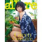 韓国女性雑誌 allure Korea(アルアーコリア)2017年 4月号 (ペ・ドゥナ表紙/JYJのジェジュン、ムン・ソリ、ラ・ミラン、HIGHLIGHT記事)