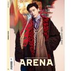 韓国 雑誌 ARENA HOMME+ (アリーナ/アレナ) 2021年 10月号 表紙Aタイプ(イ・ジョンソク/EXO チャンヨル/GOT7 ヨンジェ、ダソム/イ・ジヌク)