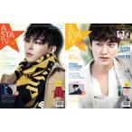 韓国芸能雑誌 ASTA TV+style 2017年 1&2月号 Vol.109 (イ・ミンホ、BIGBANGのG-DRAGON、パク・ボゴム、コン・ユ記事)
