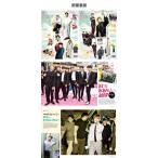 韓国芸能雑誌 ASTA TV+style 2017年 6月号 Vol.113 (防弾少年団、G-DRAGON、TWICE、イ・ミンホ記事)
