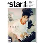 Yahoo!にゃんたろうず NiYANTA-ROSE!韓国芸能雑誌 @Star1[il](アットスタイル)2017年 4月号 Vol.61 (ヘンリー表紙/ハン・チェヨン、ヤン・セジョン、イ・シヨン記事)