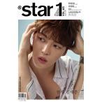 Yahoo!にゃんたろうず NiYANTA-ROSE!韓国芸能雑誌 @Star1[il](アットスタイル)2017年 8月号 Vol.65 (JYJのジェジュン表紙/NU'ESTのジョンヒョン&ミンギ記事)